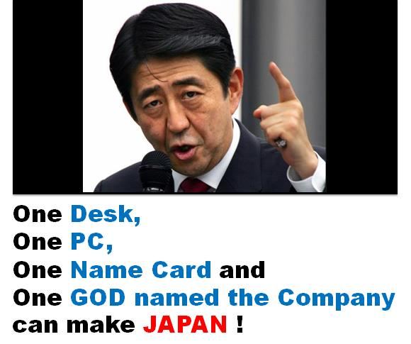 【 日本人の宗教は仏教でも神道でも儒教でもなく、会社であるという話 ④】