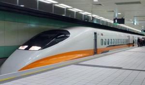 shinkansenTW